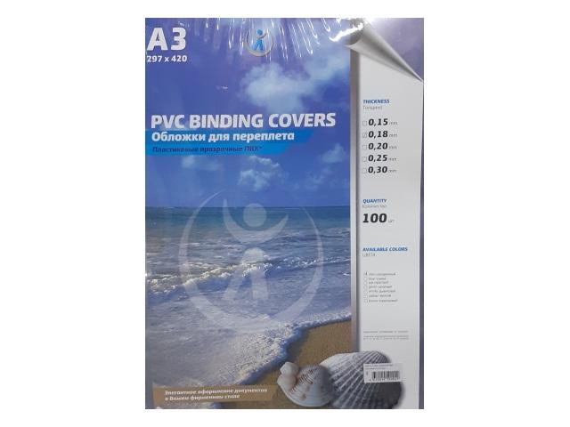 Обложки для брошюровки А3 прозрачные 180 мкм 4381