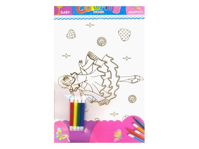Раскраска с фломастерами Coloring Stickers 171020-8