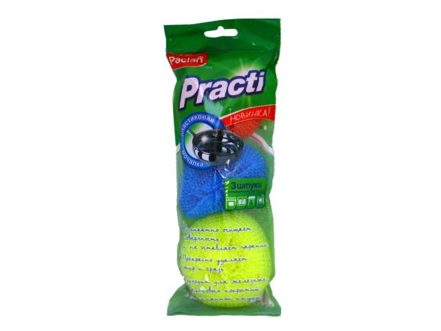 Мочалка для посуды 3 шт. пластик Practi Paclan 408230