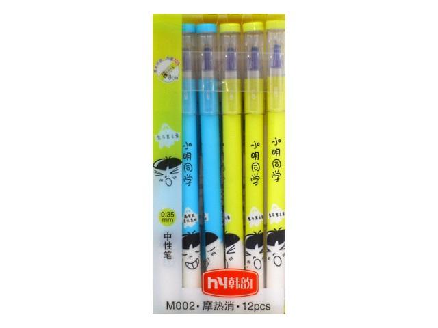 Ручка пиши-стирай Basir Человечек гелевая синяя 0.35мм М002
