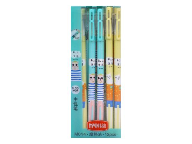 Ручка пиши-стирай Basir Котята гелевая синяя 0.35мм М014