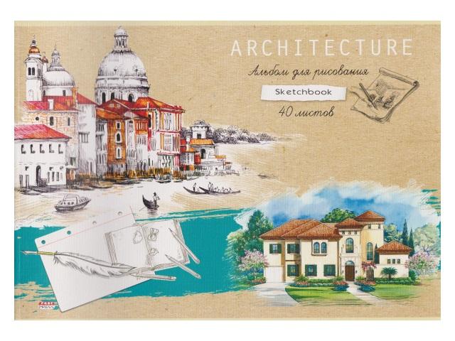 Альбом 40л А4 на скобах Архитектурные наброски 100 г/м2 Prof Press 40-6144