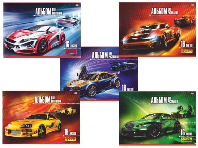 Альбом 16л А4 на скобах Яркие автомобили 100 г/м2 Prof Press 16-1284