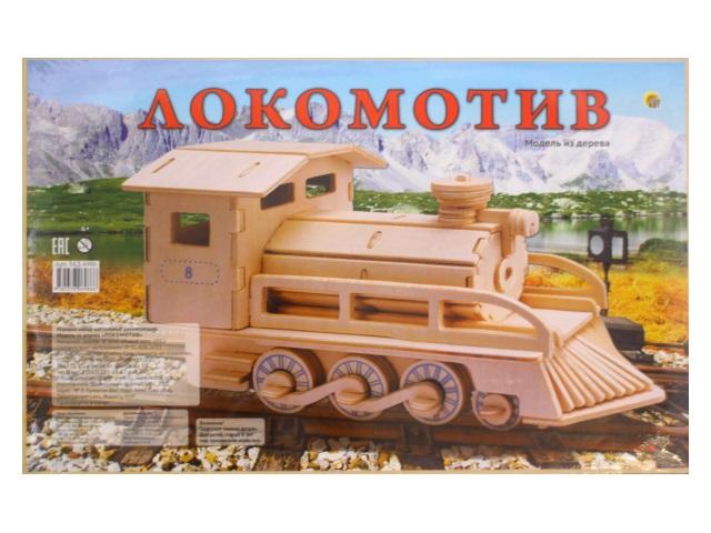 Сборная модель дерево Локомотив МД-6986
