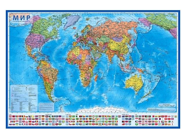 Карта Мир Политический 1:32М 101*70см Globen КН040