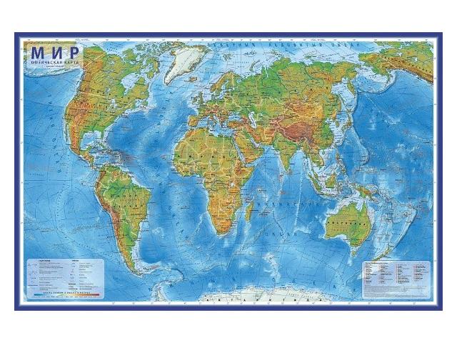 Карта Мир Физический 1:29М 101*66см Globen КН038