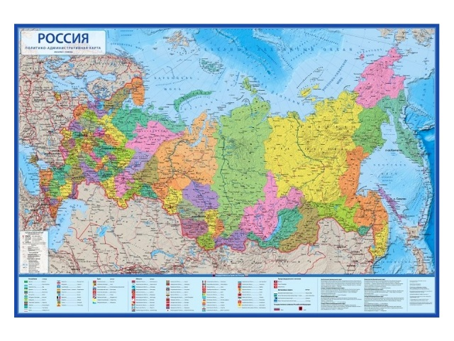 Карта Россия Политико-административная 1:8.5М 101*70см Globen КН034