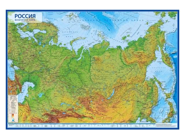 Карта Россия Физическая 1:8.5М 101*70см Globen КН051