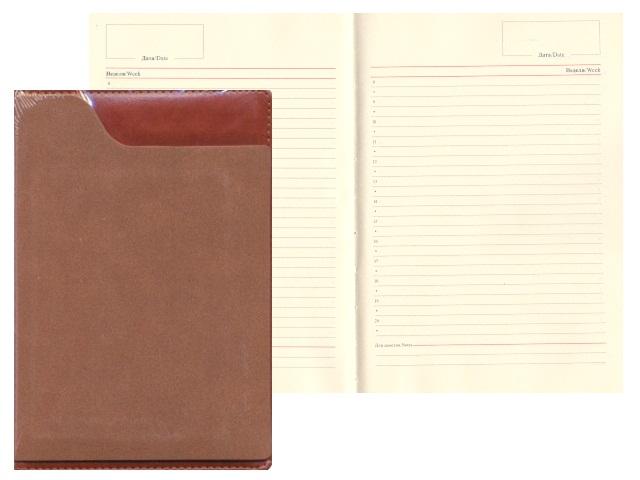 Ежедневник А5 кожзам 136л желто-коричневый Mazari M-3591-88