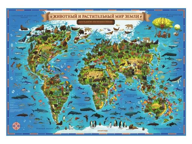 Карта Мира для детей Животный и растительный мир Земли 101*69см Globen КН008