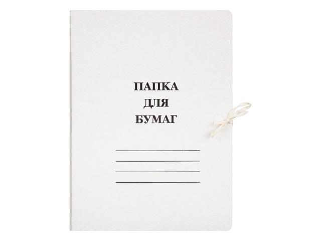 Папка на завязках картон А4 белая 300 г/м2 158535