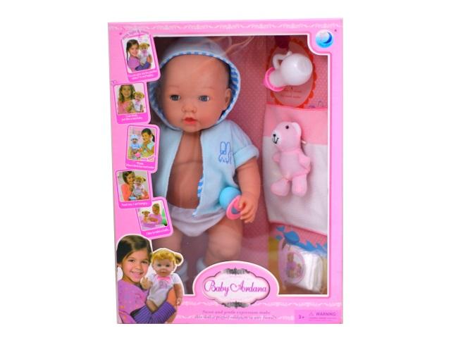 Пупс функциональный Baby Ardana 40см с аксессуарами А311