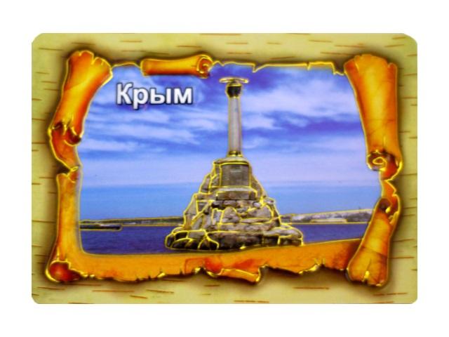 Магнит пластик Крым
