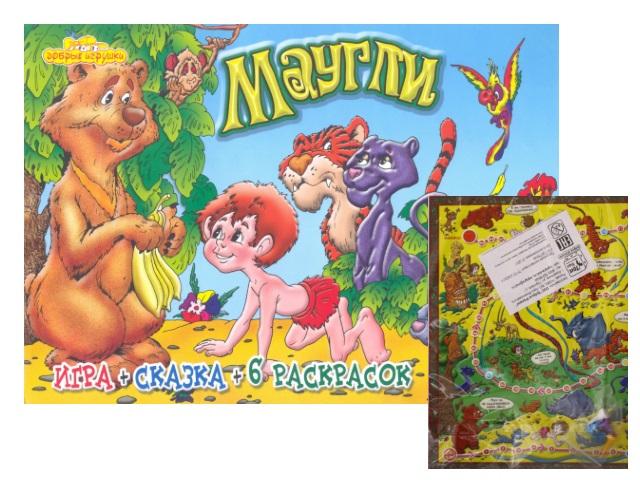 Настольная игра Маугли мини 60175