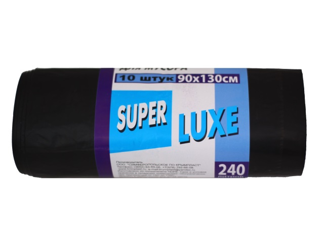 Пакеты для мусора 240л 10 шт. 40мкм черные SuperLux Крымпласт 49/001