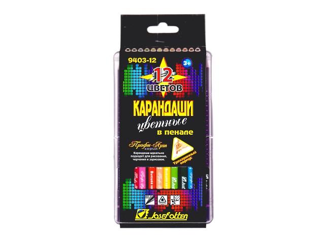 Карандаши цветные 12цв J.Otten Профи-Арт в пенале 9403-12
