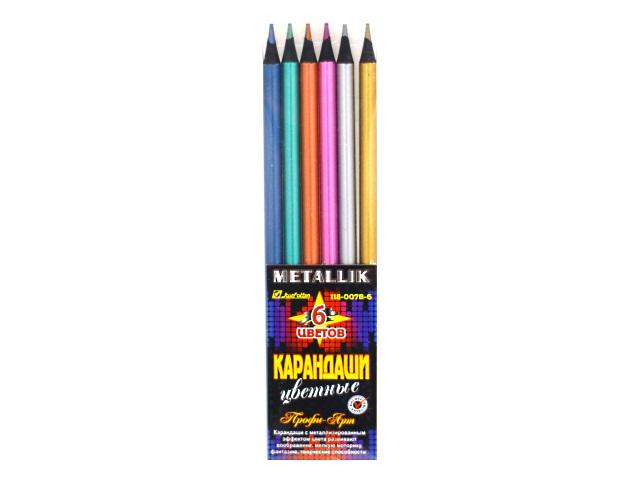 Карандаши цветные  6цв J.Otten Metallik Профи-Арт круглые 118-007B-6