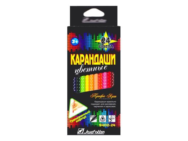 Карандаши цветные 24цв J.Otten Профи-Арт трехгранные 9402-24