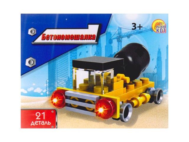 Конструктор  21 деталь Бетономешалка К-6077