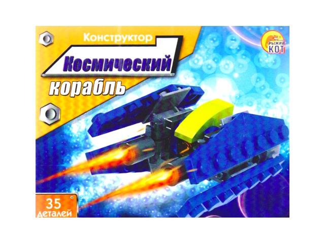Конструктор  35 деталей Космический корабль К-7193