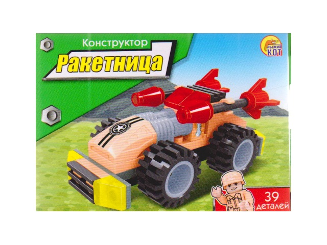 Конструктор  39 деталей Ракетница К-1814
