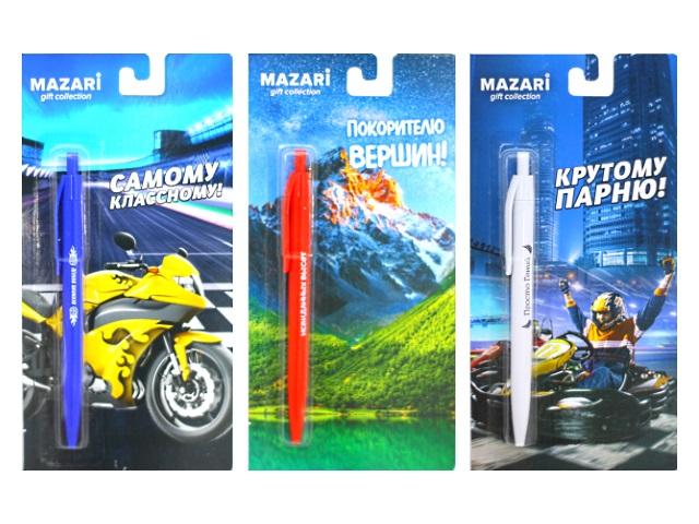 Ручка шариковая автомат Mazari Для мальчиков синяя 0.7мм М-7366-70