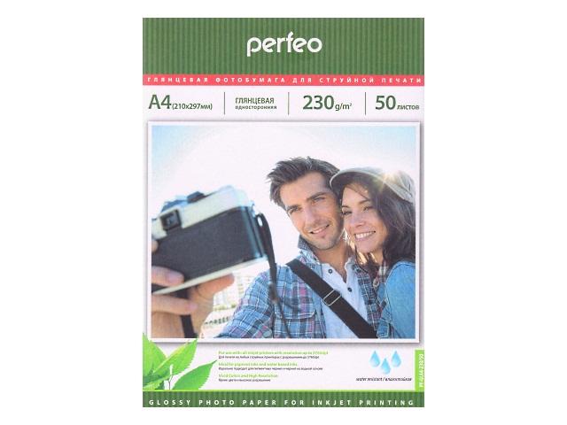 Фотобумага А4 Perfeo глянцевая 230 г/м2 50л PF-GLA4-230/50