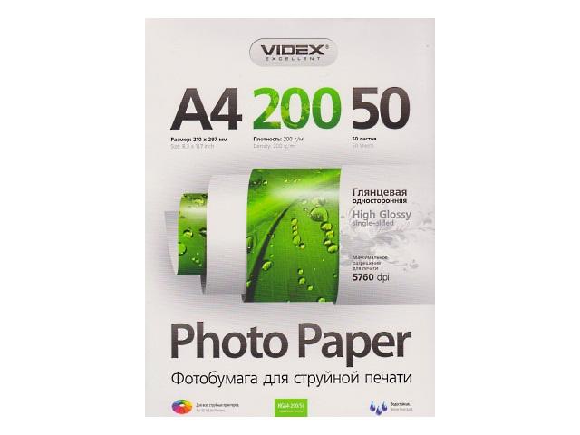 Фотобумага А4 Videx глянцевая 200 г/м2 50л HGA4-200/50