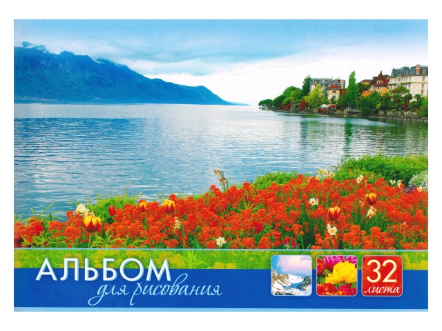 Альбом 32л А4 на скобах Мир в цветах 100 г/м2 Hatber 32А4С_12420