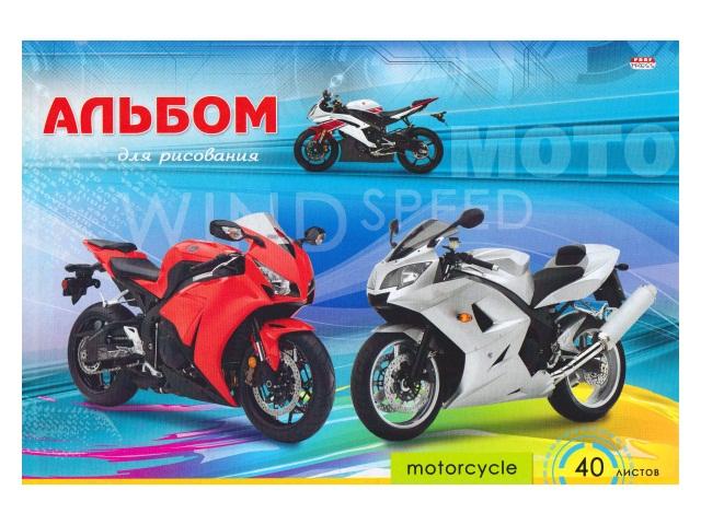Альбом 40л А4 клееный Современные мотоциклы 100 г/м2 Prof Press 40-1247
