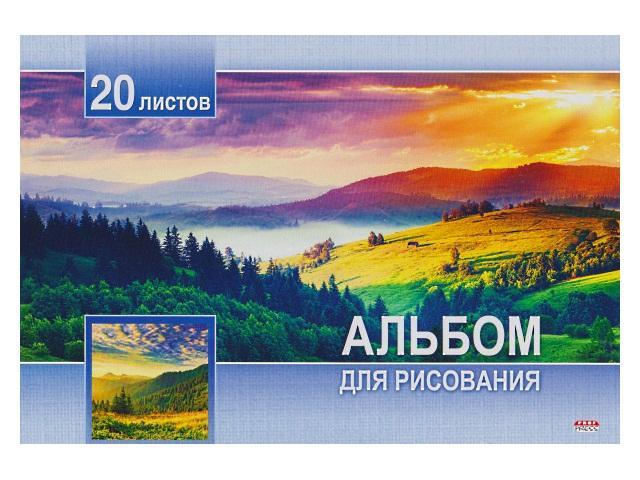 Альбом 20л А4 клееный Закат над холмами 100 г/м2 Prof Press 20-5226
