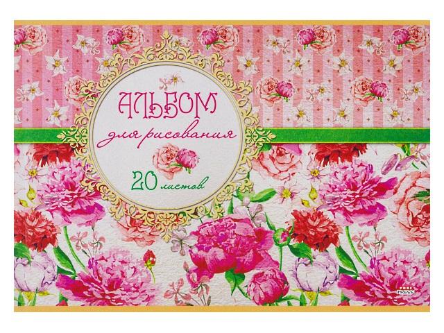 Альбом 20л А4 клееный Розовый и зеленый 100 г/м2 Prof Press 20-5227