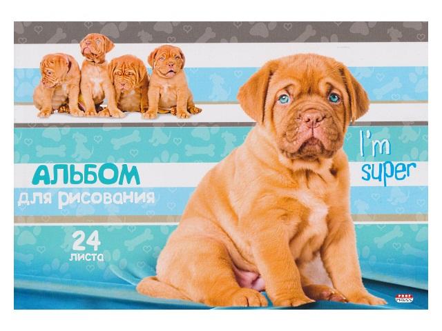 Альбом 24л А4 клееный Очаровательный щенок 100 г/м2 Prof Press 24-6084