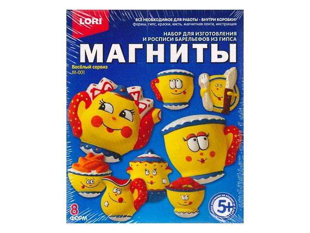 Магниты из гипса Веселый сервиз Lori М-001