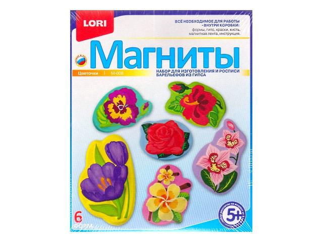 Магниты из гипса Цветочки Lori М-008