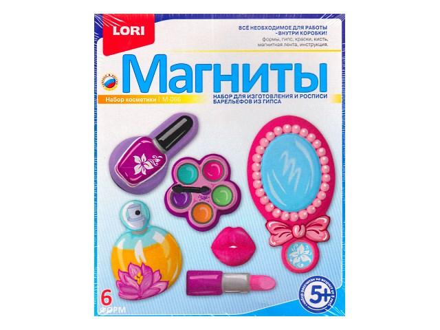 Магниты из гипса Набор косметики Lori М-066