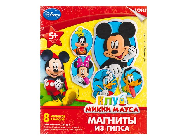 Магниты из гипса Disney Клуб Микки Мауса Lori Мд-001