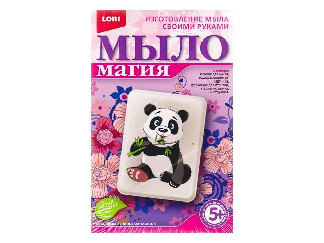 Мыломагия Счастливая панда Lori Мыл-028