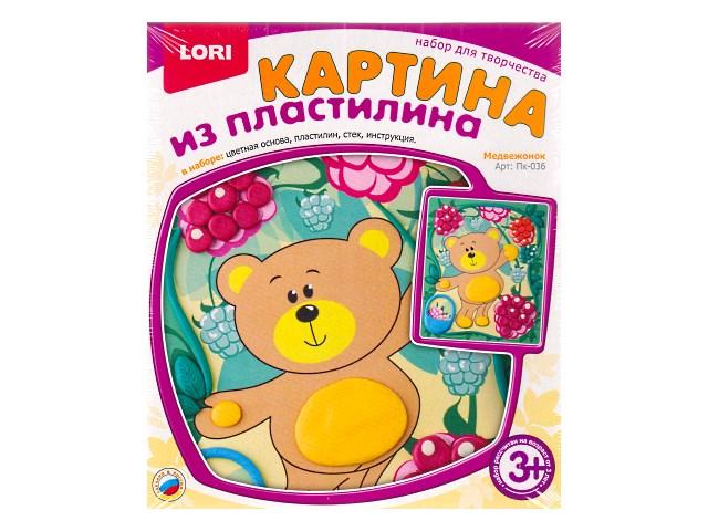 Картина из пластилина Медвежонок Lori Пк-036