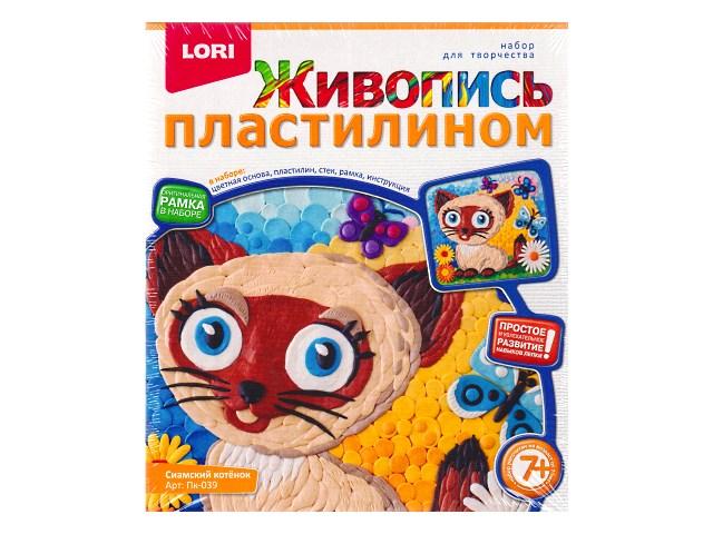 Живопись пластилином Сиамский котёнок Lori Пк-039