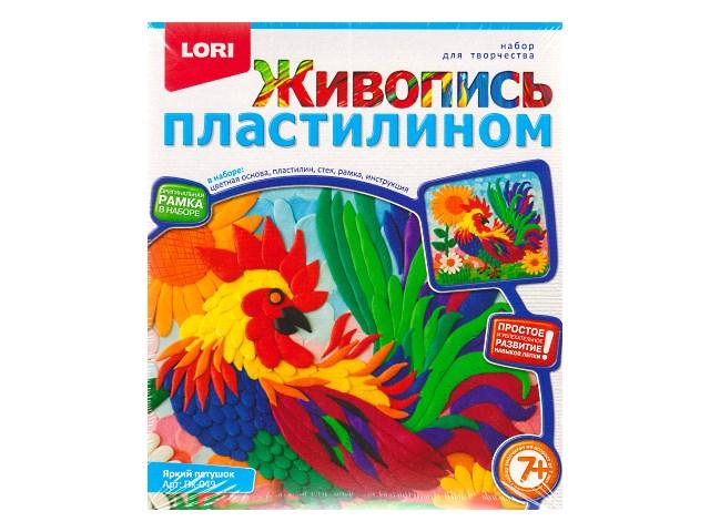 Живопись пластилином Яркий петушок Lori Пк-049