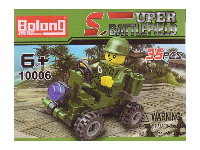 Конструктор  35 деталей Bolong Super Battefield 10006
