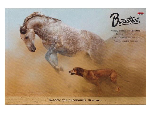 Альбом 20л А4 клееный Лошадь и собака Prof Press 20-1264