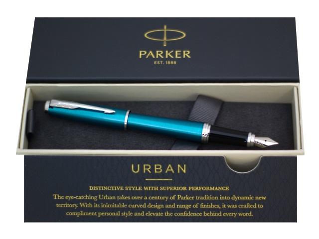 Ручка Parker перьевая Urban Vibrant Blue CT синяя капсула изумрудный корпус 1931594