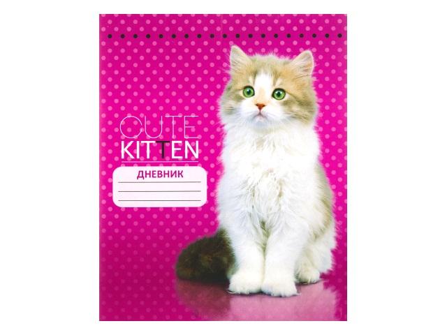 Дневник 1-11кл на скобах Кошка Апплика С3615-07