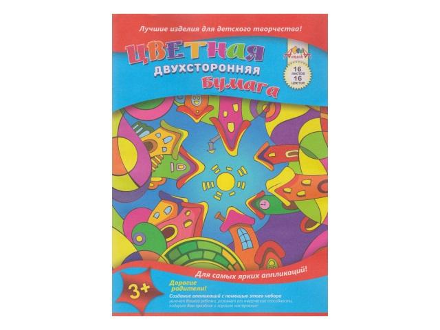 Бумага цветная А4 16л 16цв двухсторонняя Круглый мир С4443-01