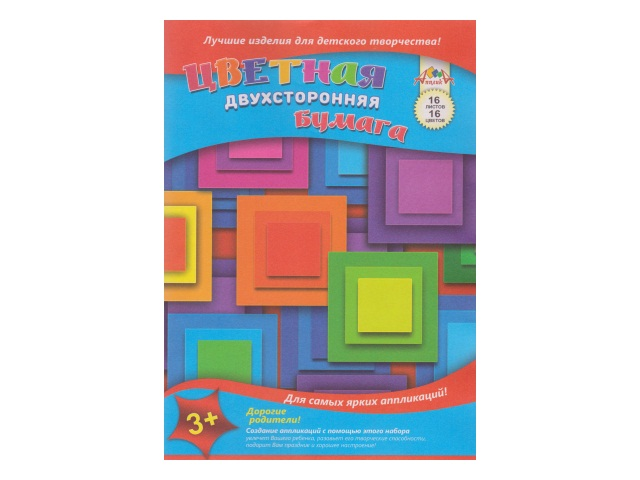 Бумага цветная А4 16л 16цв двухсторонняя Квадратики С4443-03
