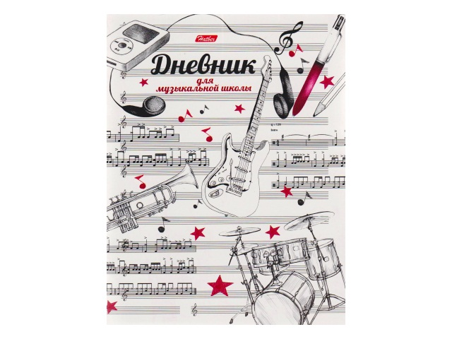 Дневник для музыкальной школы на скобах Рисунки чернилами 48Дмз5В_14208