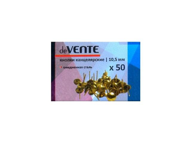 Кнопки  50шт 10.5мм золотые DeVente 4132402