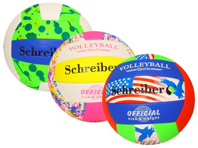 Мяч волейбольный S-3266